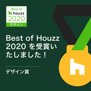 20200213_best_houzz.jpg